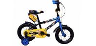 """16"""" Wheel Bikes (Ages 5 - 7)"""