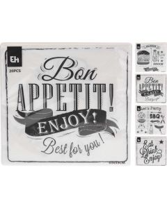Barbecue Paper Napkins - Pack of 20